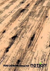 trend-oak-brown-advanced-3128-212x300
