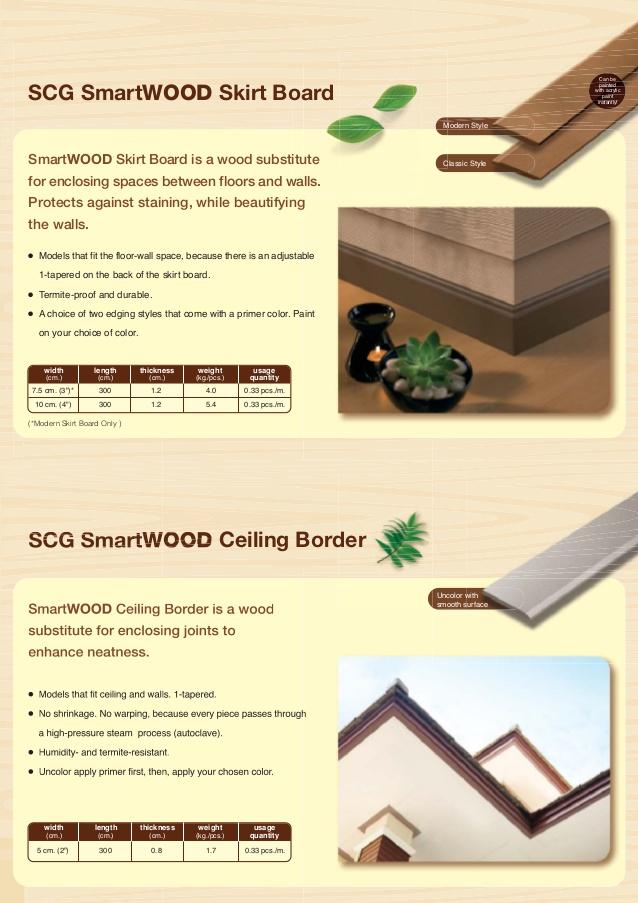 smartwood-7-638